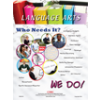 """WHO NEEDS IT"" POSTERS - MATH, SCIENCE, & LANGUAGE (SET OF 3 POSTERS)"