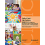 EARLY CARE AND EDUCATION: Pathway to Your National Credential (formerly Pathway to CDA) STUDENT