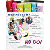 """""""WHO NEEDS IT"""" POSTERS - MATH, SCIENCE, & LANGUAGE (SET OF 3 POSTERS)"""