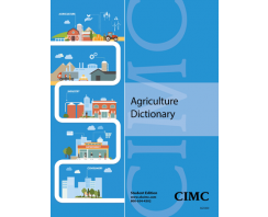 Agriculture Dictionary (Classroom Set w/Activity Worksheet CD)